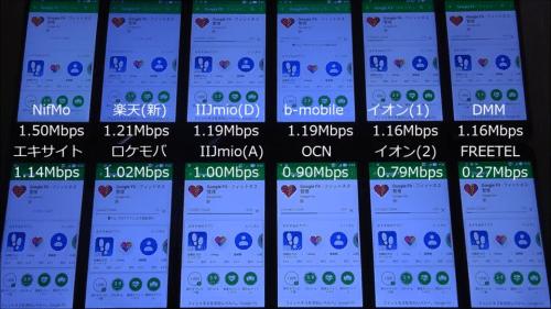 taikan2017.10.29