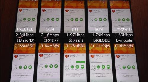 taikan2017.2.6.10.1