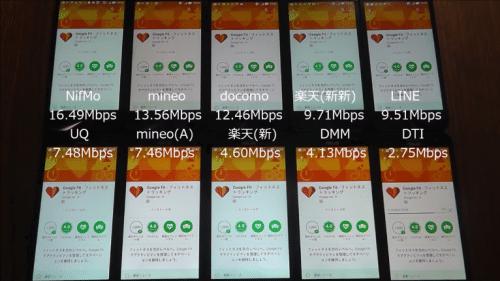 taikan2017.2.6.12