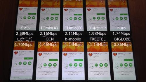taikan2017.2.6.13.2