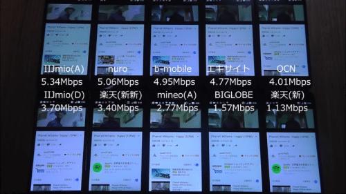 taikan2017.2.6.3.1