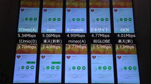 taikan2017.2.6.4.1