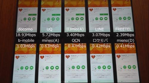 taikan2017.2.6.7.1