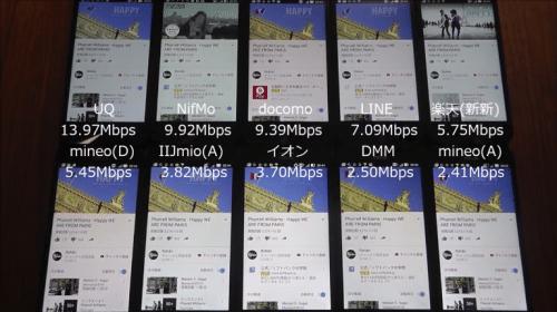 taikan2017.2.6.8