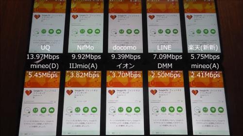 taikan2017.2.6.9