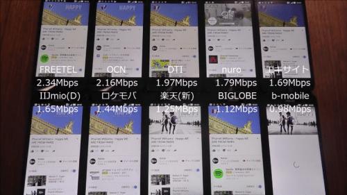 taikan2017.2.6.9.1