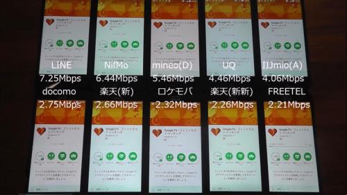 taikan2017.3.6.12