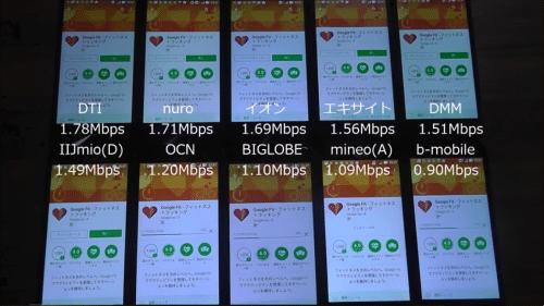taikan2017.3.6.13.1