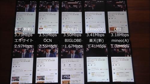 taikan2017.3.6.3.1