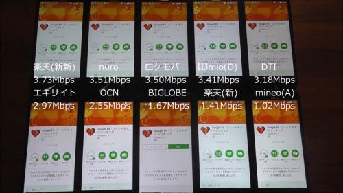 taikan2017.3.6.4.1
