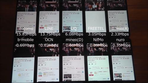 taikan2017.3.6.5