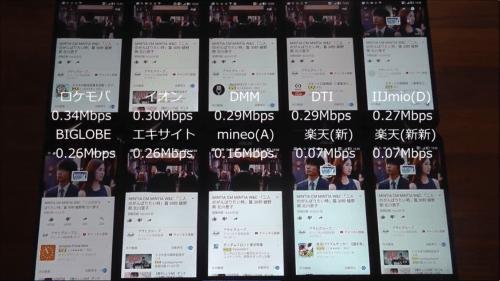 taikan2017.3.6.6.1