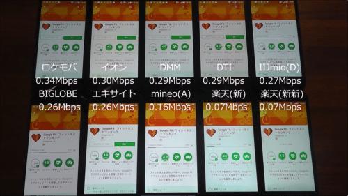 taikan2017.3.6.7.2