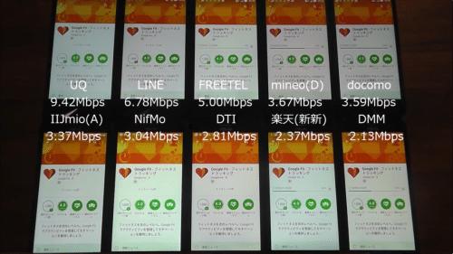 taikan2017.3.6.9