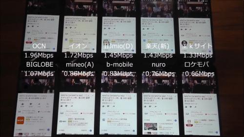 taikan2017.3.6.9.1