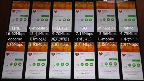 taikan2017.4.17.12