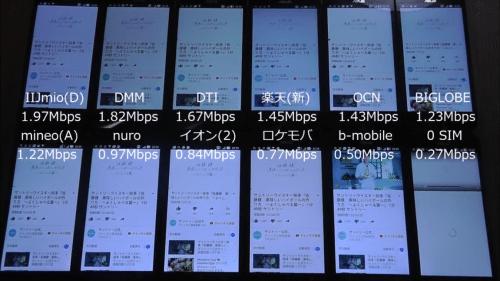 taikan2017.4.17.12.0