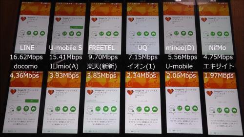 taikan2017.4.17.12.1