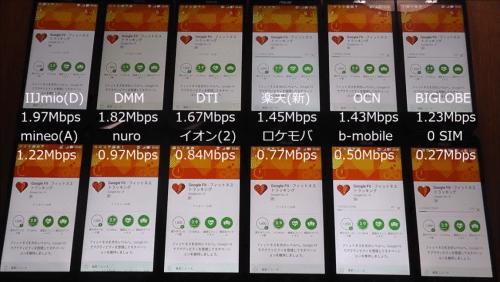 taikan2017.4.17.13.1
