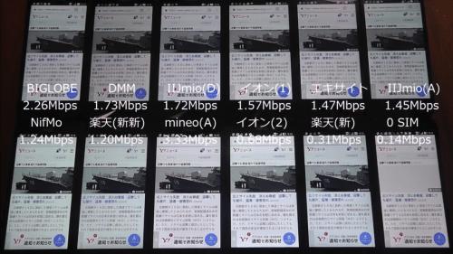 taikan2017.4.17.2.1