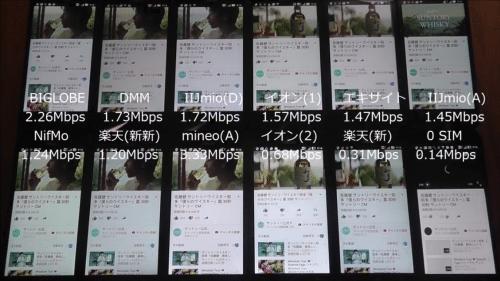 taikan2017.4.17.3.0