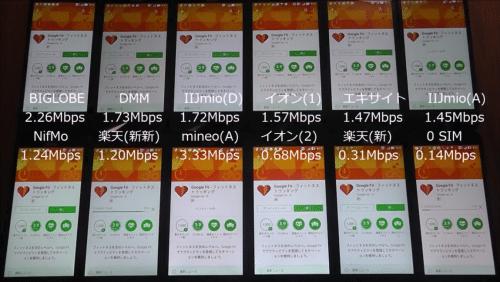 taikan2017.4.17.4.2
