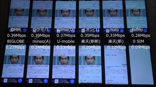 taikan2017.4.17.5.1