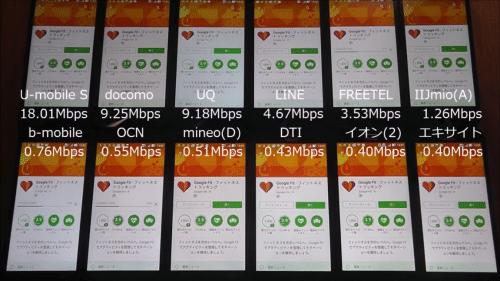 taikan2017.4.17.6