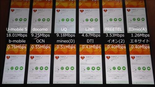 taikan2017.4.17.6.1