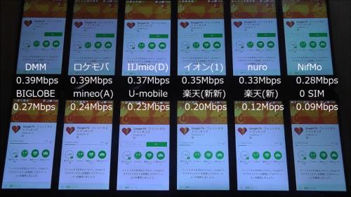 taikan2017.4.17.7.1