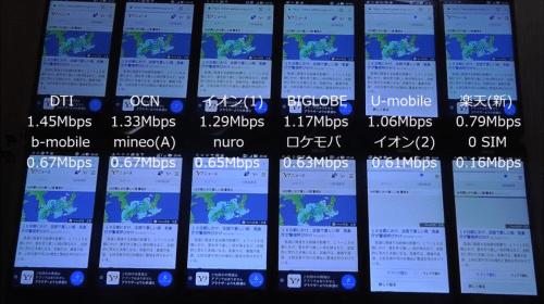 taikan2017.4.17.8.1