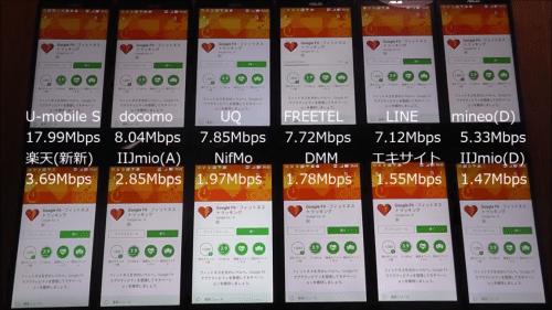 taikan2017.4.17.9