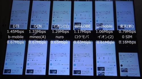 taikan2017.4.17.9.0