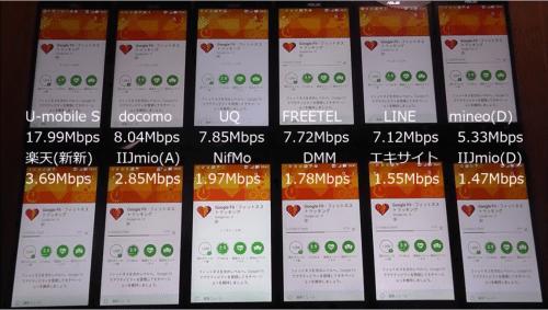 taikan2017.4.17.9.1