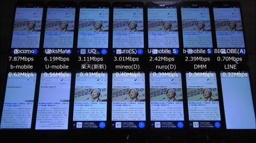 taikan2018.1.910