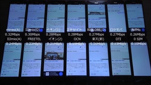 taikan2018.1.916
