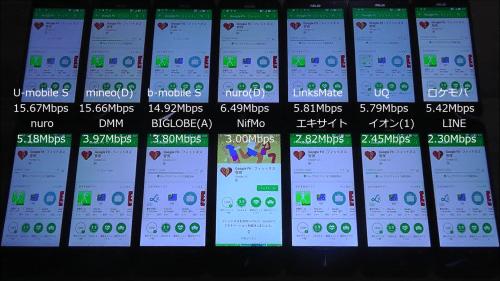 taikan2018.1.92