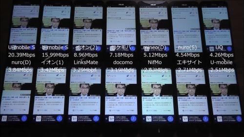 taikan2018.1.923