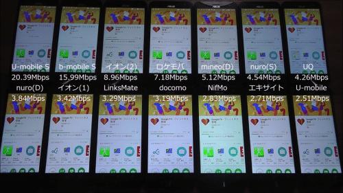 taikan2018.1.925