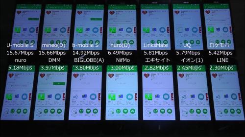 taikan2018.1.93