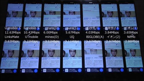 taikan2018.1.937