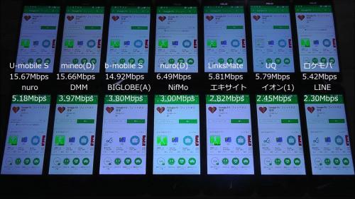 taikan2018.1.94