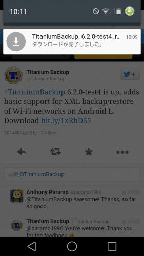 titanium-backup-android-l2