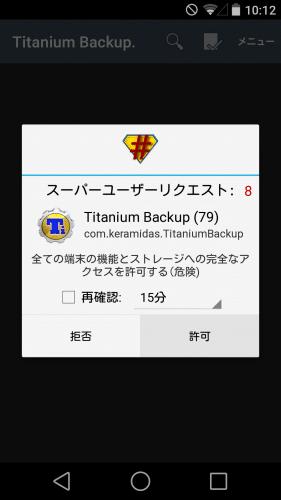 titanium-backup-android-l6