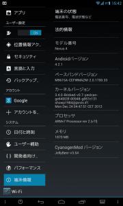 touchcontrol5