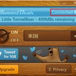 TunnelBearの使い方。IPアドレスを外国に変更・偽装できる無料ソフト。速度も速くおすすめのVPNサービス。