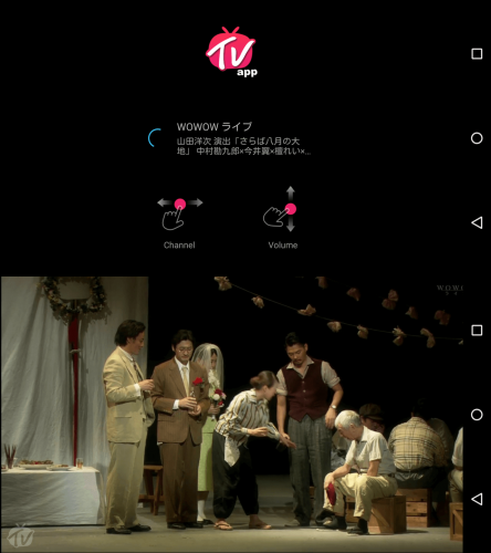 tv-android-tvapp20
