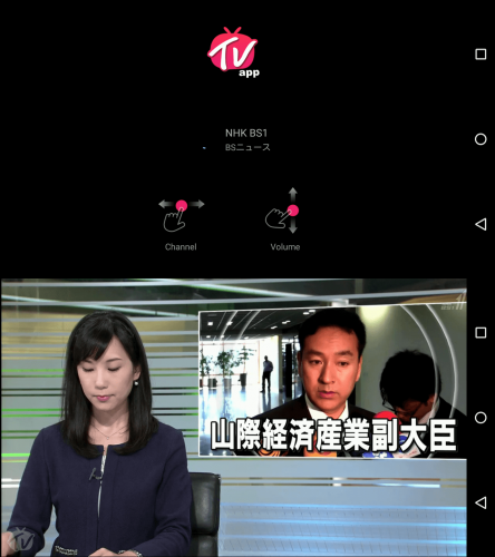 tv-android-tvapp21