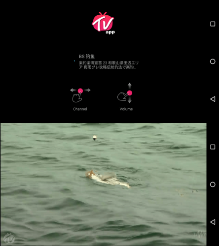 tv-android-tvapp22