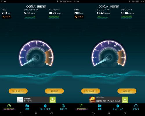 u-mobile-lte-speed-december-1st3
